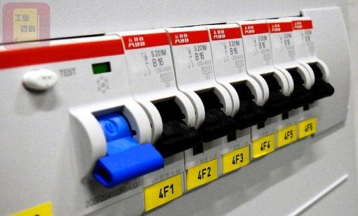 断路器的种类:高压断路器 低压断路器