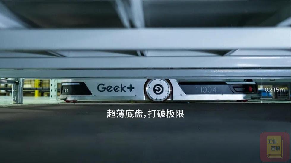 极智嘉(Geek+)RS5货箱到人机器人获欧洲产品设计大奖